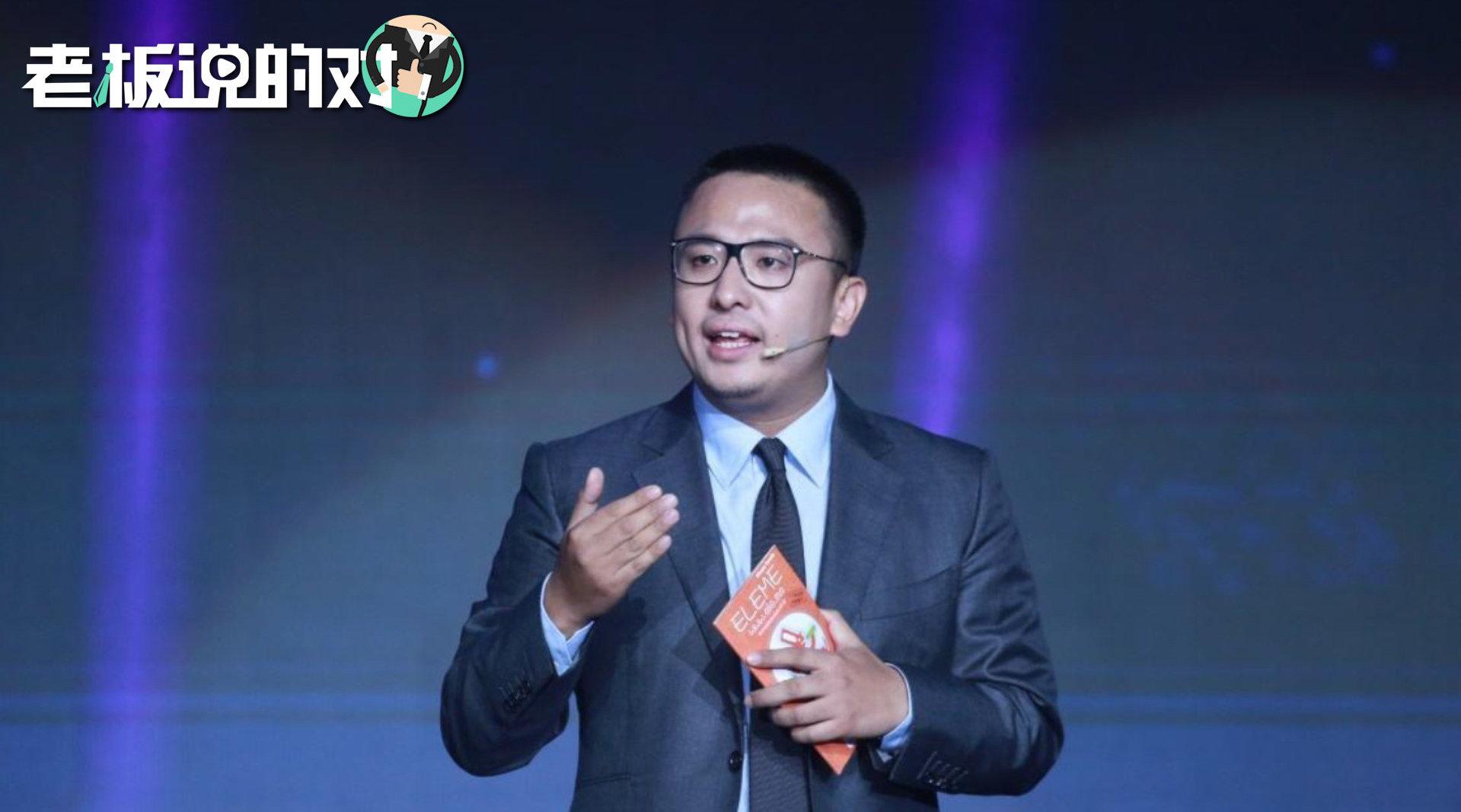 探探CEO王宇:男生对60%异性感兴趣,女生只对6%异性有好感