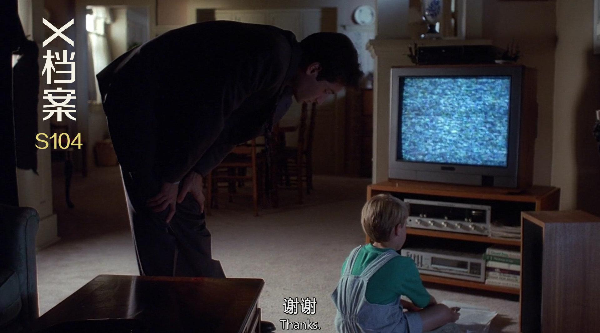 X档案1-4,警探调查少女失踪案,意外发现她弟弟有特殊能力