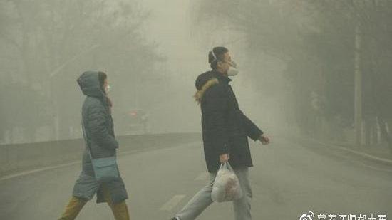 雾和霾鉴别方法