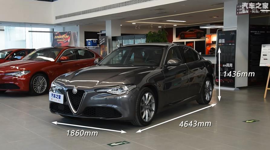 到店实拍 Giulia 2017款 2.0T 200HP 豪华版~