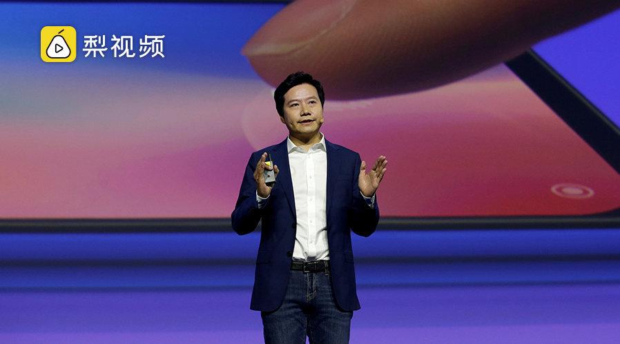 雷军:我们把5G+AI+IoT叫超级互联网,将诞生一批百亿千亿美元公司