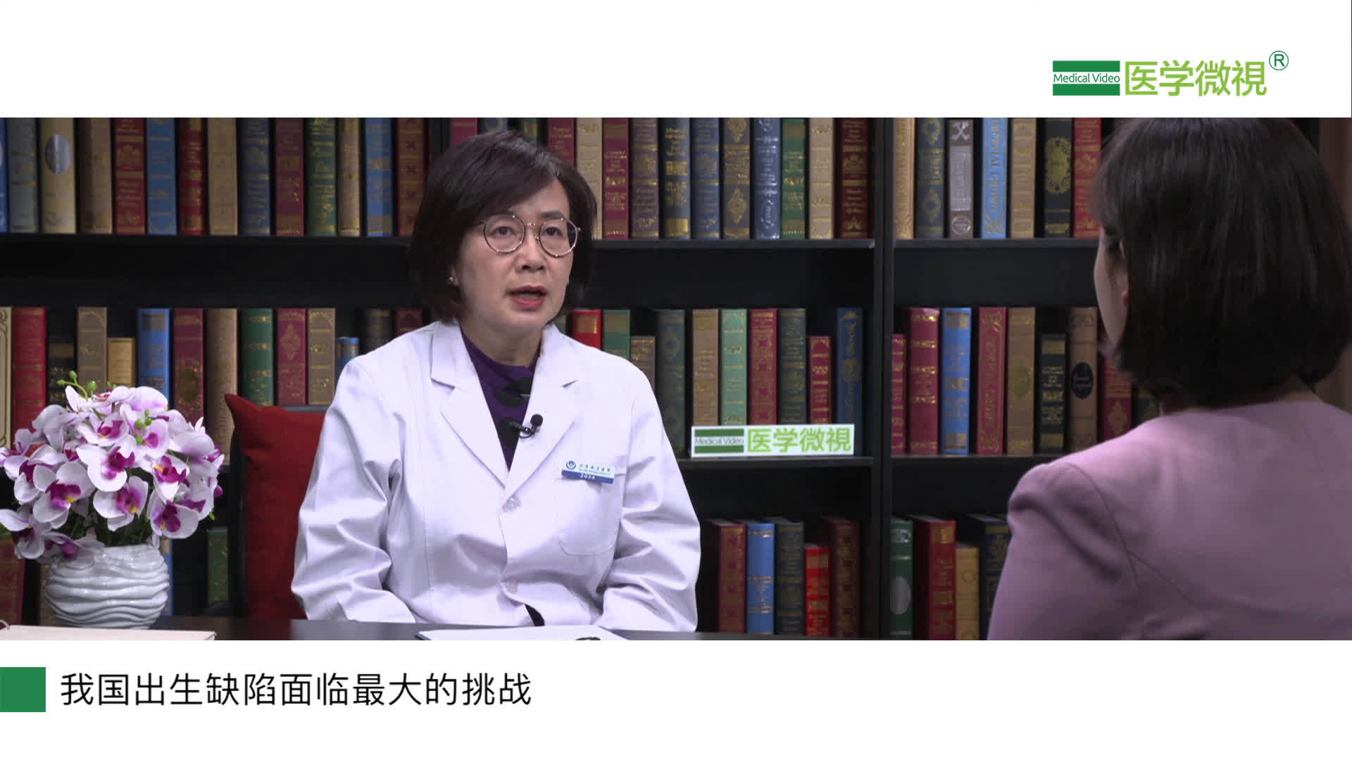 中国出生缺陷面临最大的挑战是什么