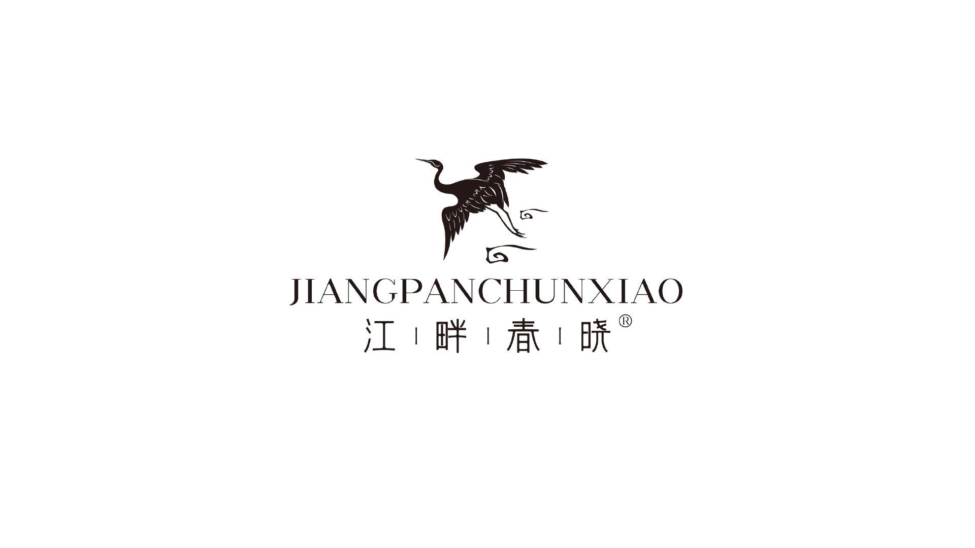 江畔春晓 餐厅品牌形象概念logo设计-Rhino