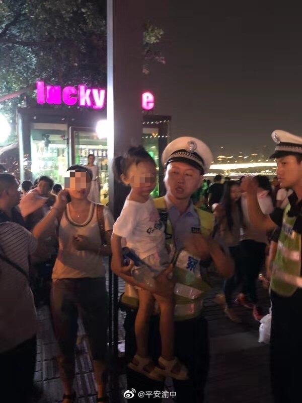 交巡警帮助走失小女孩与家人团聚
