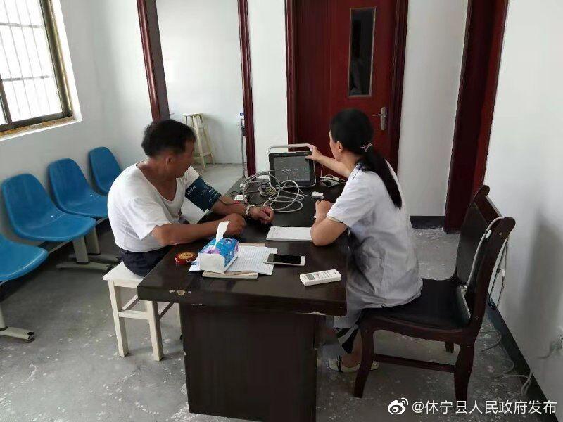 环居村卫生室重装开业
