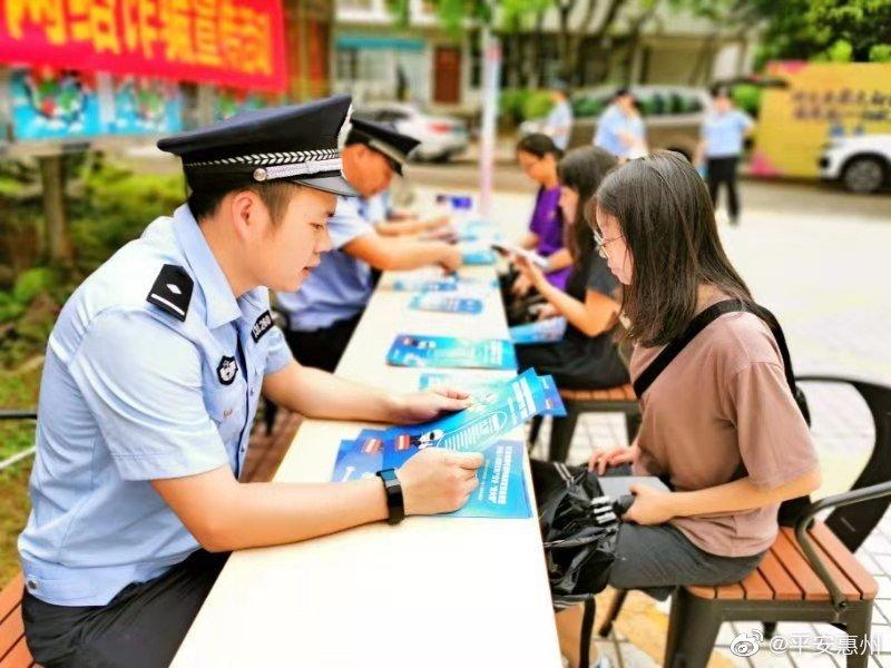 我们惠州的警察小哥,将普法宣传带到校园和小区