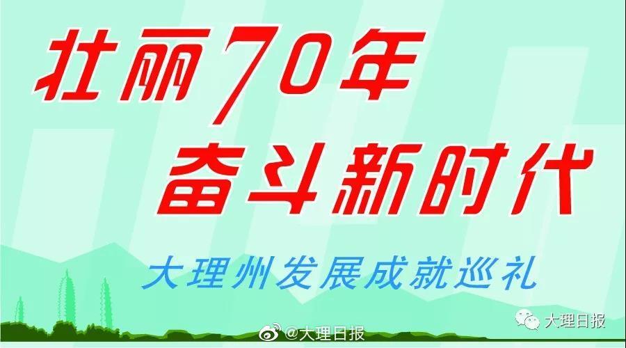 新中国成立70年来,全州累计完成水利建设投资334.9亿元
