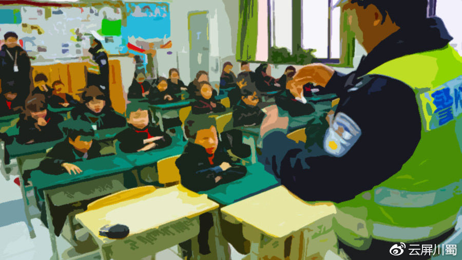 开学第一天 成都交警开启护学模式交管措施