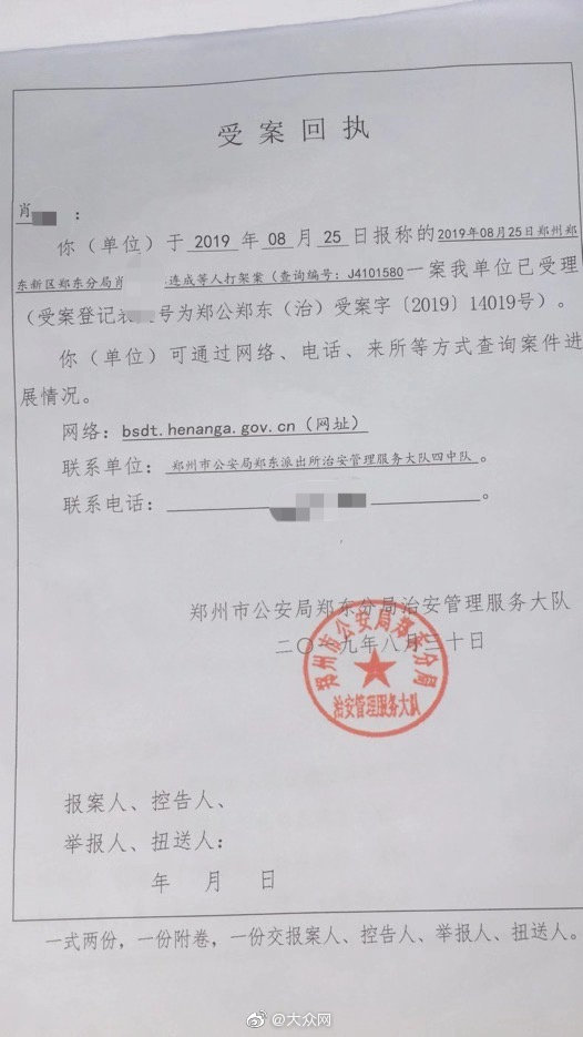 郑州一区法院院长及妻子被曝打人 本人回应:我们也受伤了
