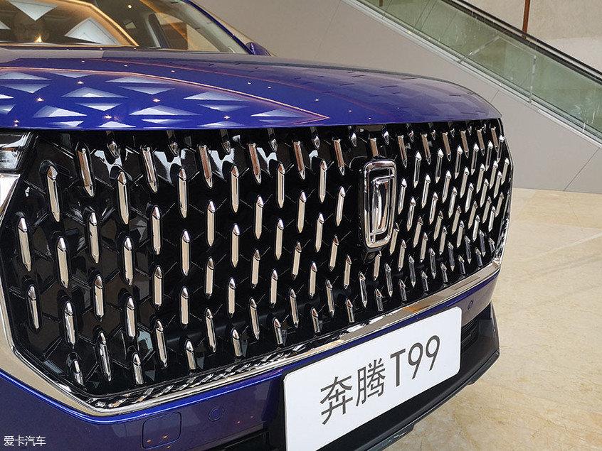 一汽奔腾T99正式亮相 将10月正式上市