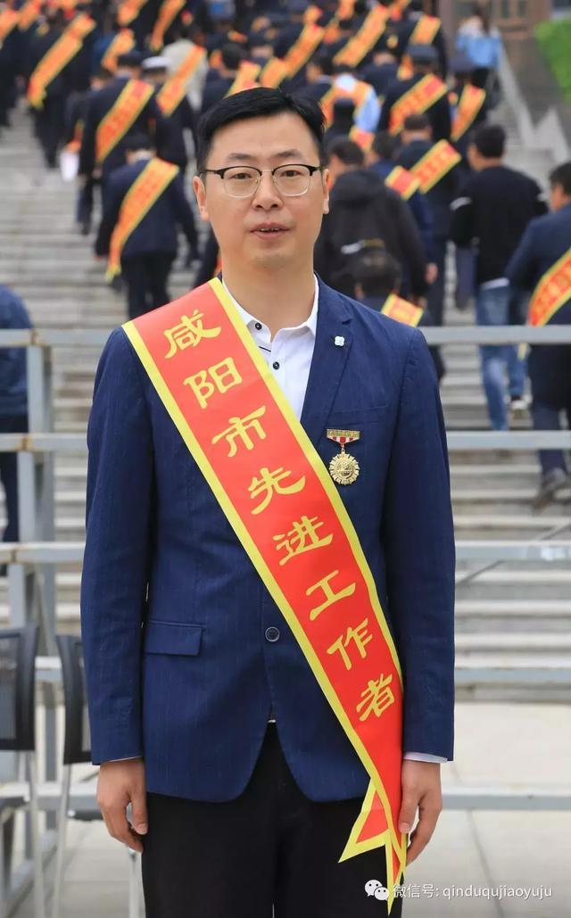 潘丽、郝璞被授予咸阳市初赛工作者荣誉称号2014先进试题v初赛高中生物图片