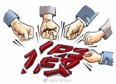 """2018年以来,云南省市场监管部门全面落实""""四个最严"""""""