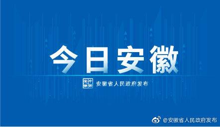 赞!中国声谷入选国家信息消费示范项目