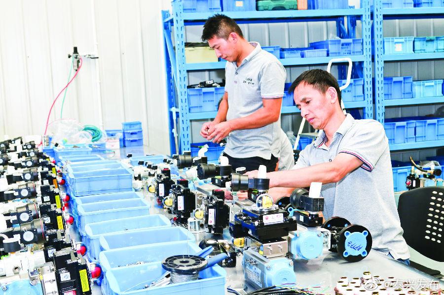 蓝帕阀门是黄桥经济开发区引进的外资项目之一