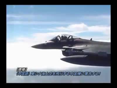 北海道英语:日本F-2战机拦截中国运8电子侦察机
