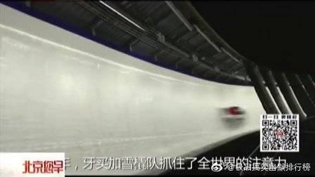北京:《飞鹰艾迪》中国首映  展示跳台滑雪运动员逐梦历程