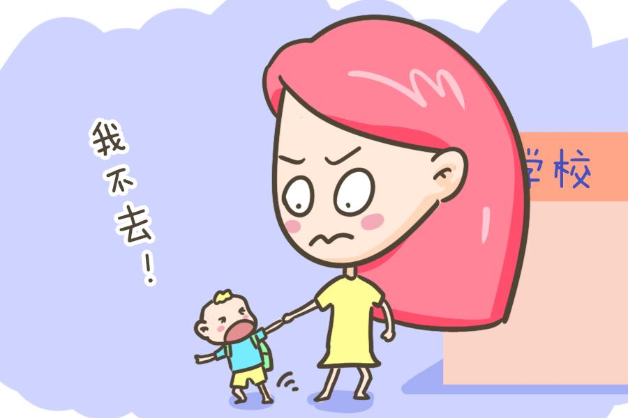 为什么中国父母不敢让自家娃独自上下学?这两种担忧不是没有缘由