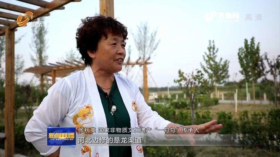 临邑:复活古河道 建设美丽宜居小镇