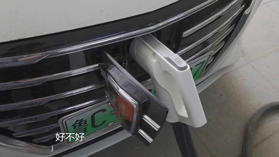 新能源汽车充电桩不安全不能装?省能源局局长:跟电视空调一样安全