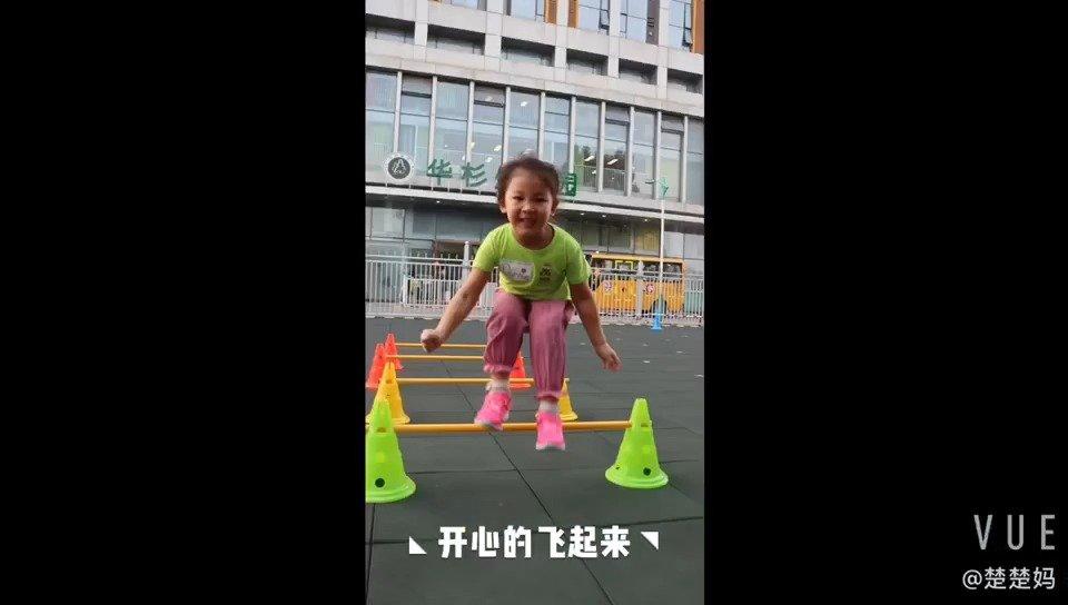 北京第三交通委提醒您:开车不喝奶,喝奶不开车!平衡车课程