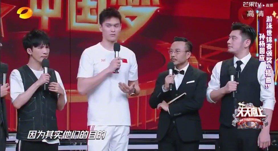 在最新一期《天天向上》中@孙杨 回应世锦赛时霍顿等拒绝与他合影一事