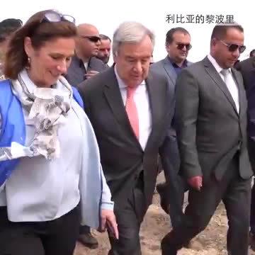 刚刚于上周结束对利比亚访问的日前在纽约联合国总部就利比亚局势向记