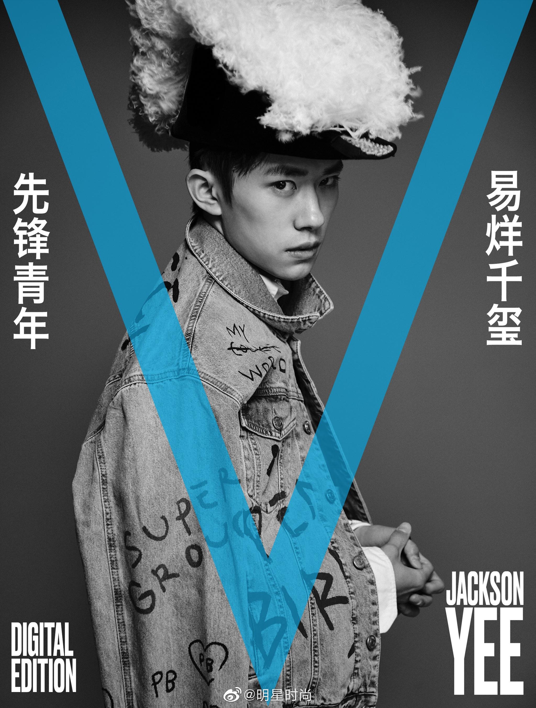 易烊千玺✖️《V Magazine》2019年4月电子刊封面,随心而至