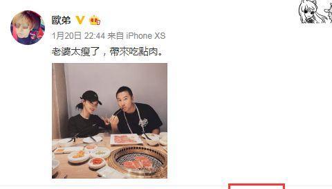 """40岁欧弟和33岁郑云灿近照,明明只相差7岁,却活成了""""爷孙恋"""""""