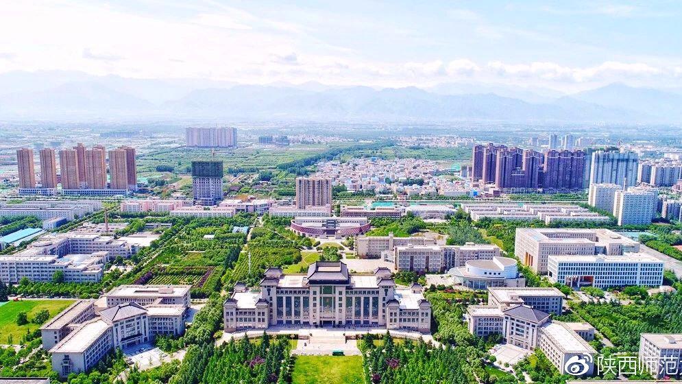 陕西师范大学2020年招收推荐免试攻读研究生章程