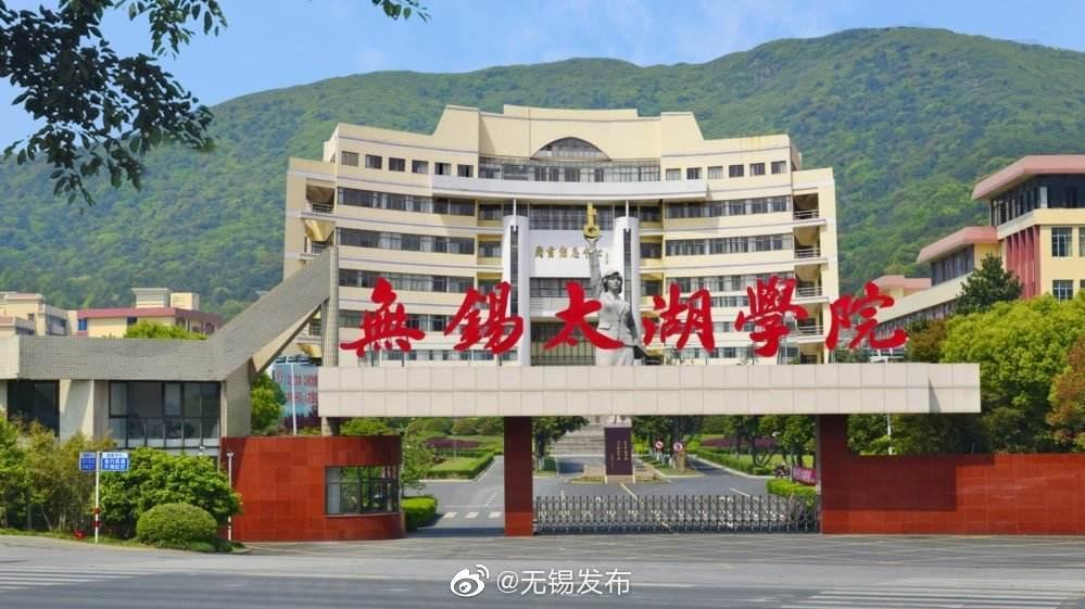 江苏省唯一!无锡太湖学院入选全国民办学校党建特色基地