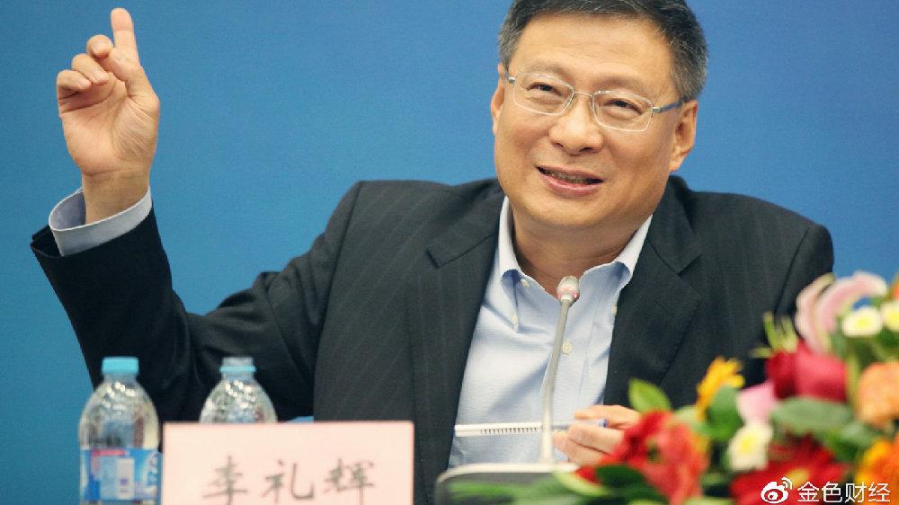李礼辉最新演讲:谈央行数字货币、虚拟货币和Libra