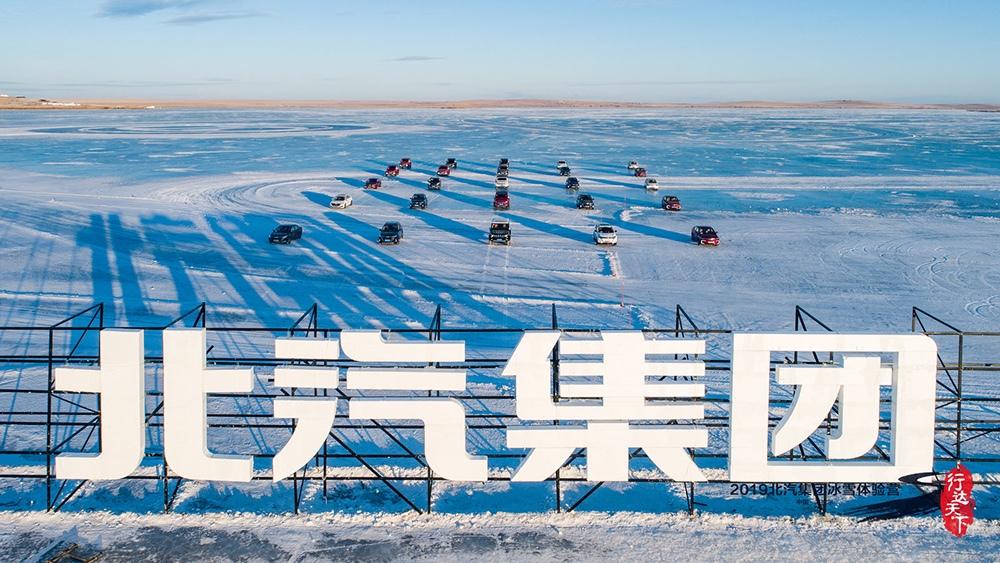冰雪赛道刷圈速,SUV和轿车谁更强?试驾北汽全系核心车型