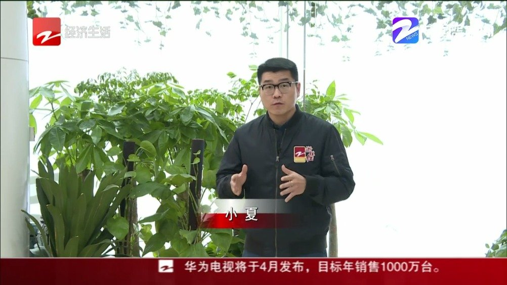 视频:北京现代80码行驶突然失去动力  又是软件升级惹祸