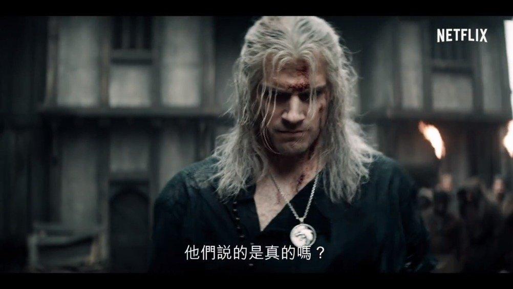 亨利·卡维尔主演的Netflix真人剧集《巫师》放出了首个预告片