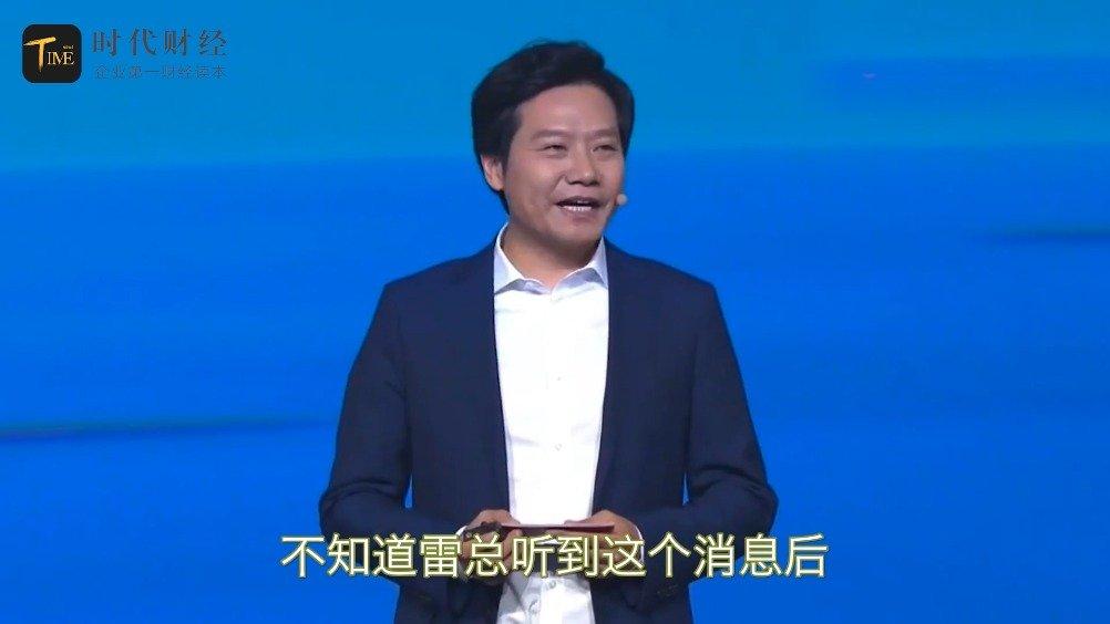 历史第一次!世界500强企业榜单,中国首超美国