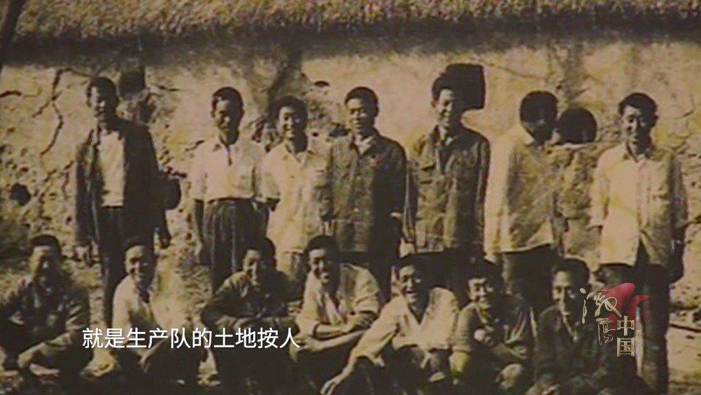 1978年是不平凡的一年,尤其是对于小岗村18户农民而言