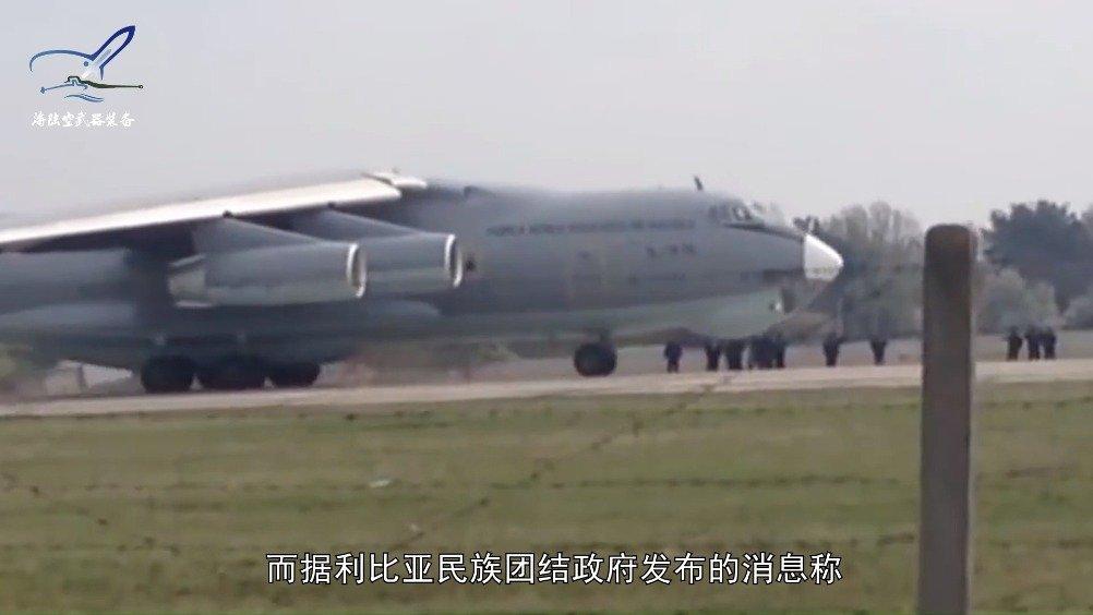 乌克兰运输机被击落!舱内装满了武器弹药,目的地让人浮想联翩