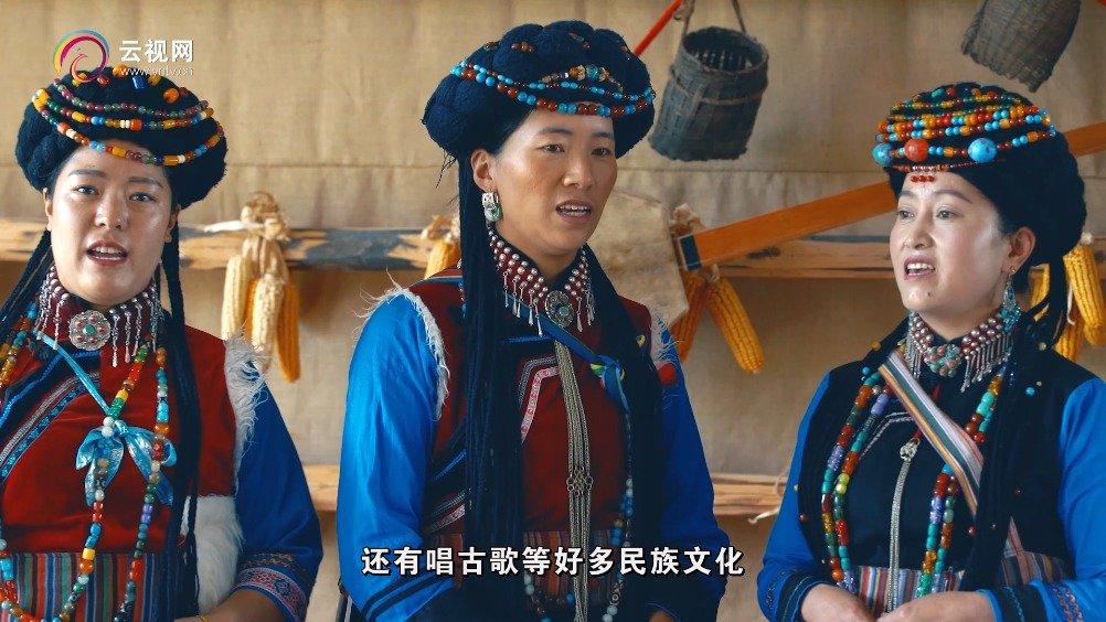 """普米族:""""搓蹉"""",四弦,口弦,百年传承历久弥新"""