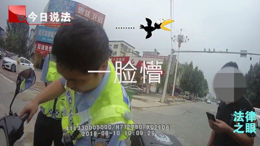 """""""我叫王八蛋!""""男子冲动抗法被行拘"""