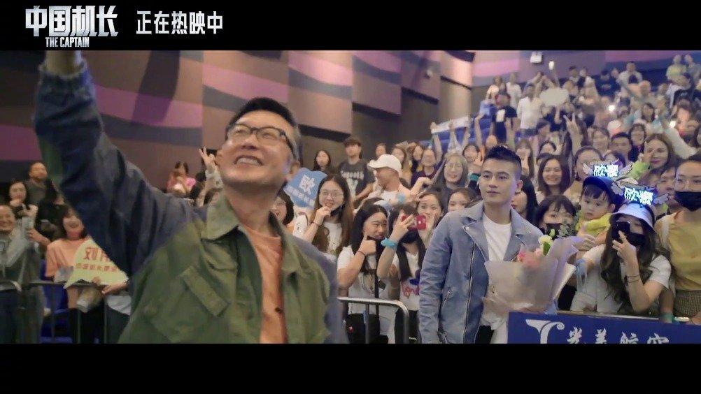 曝光胡夏演唱的插曲《翱翔天地》新版MV,从开机到杀青