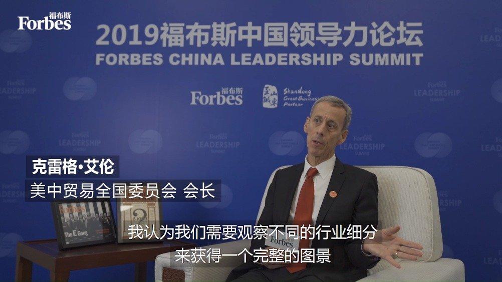 美中贸易全国委员会会长:如何看待美国企业在中国市场的定位?
