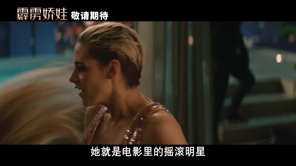 """曝光小K""""天使""""特辑"""