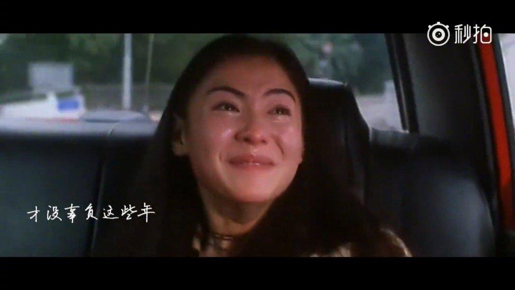 史上最扎心电影片段配上前任3再见前任插曲《体面》,每个看哭的人