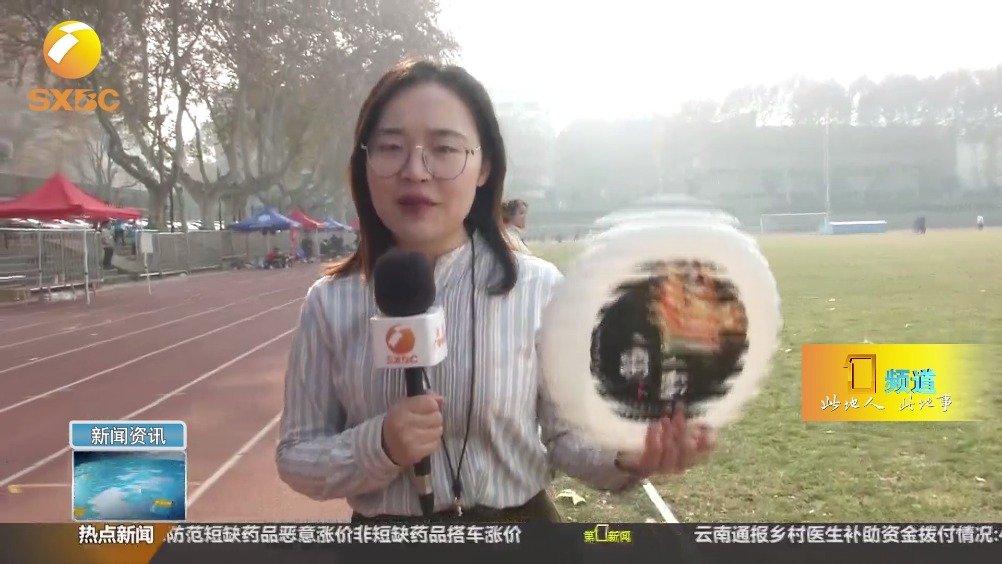 陕西首届大学生极限飞盘锦标赛开赛,8支高校队伍同场竞技12月7号