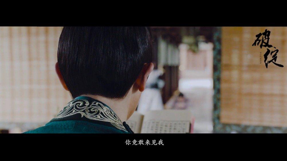 原来刘端端不仅是《绣春刀修罗战场》的信王幕后大boss