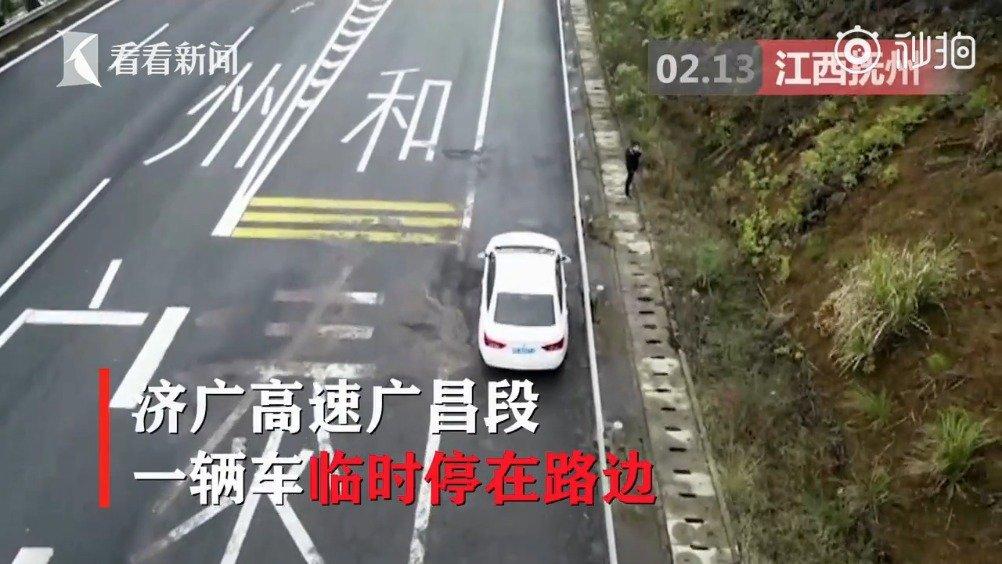 小伙高速停车未戴口罩煲电话粥 无人机喊话:尽快驶离