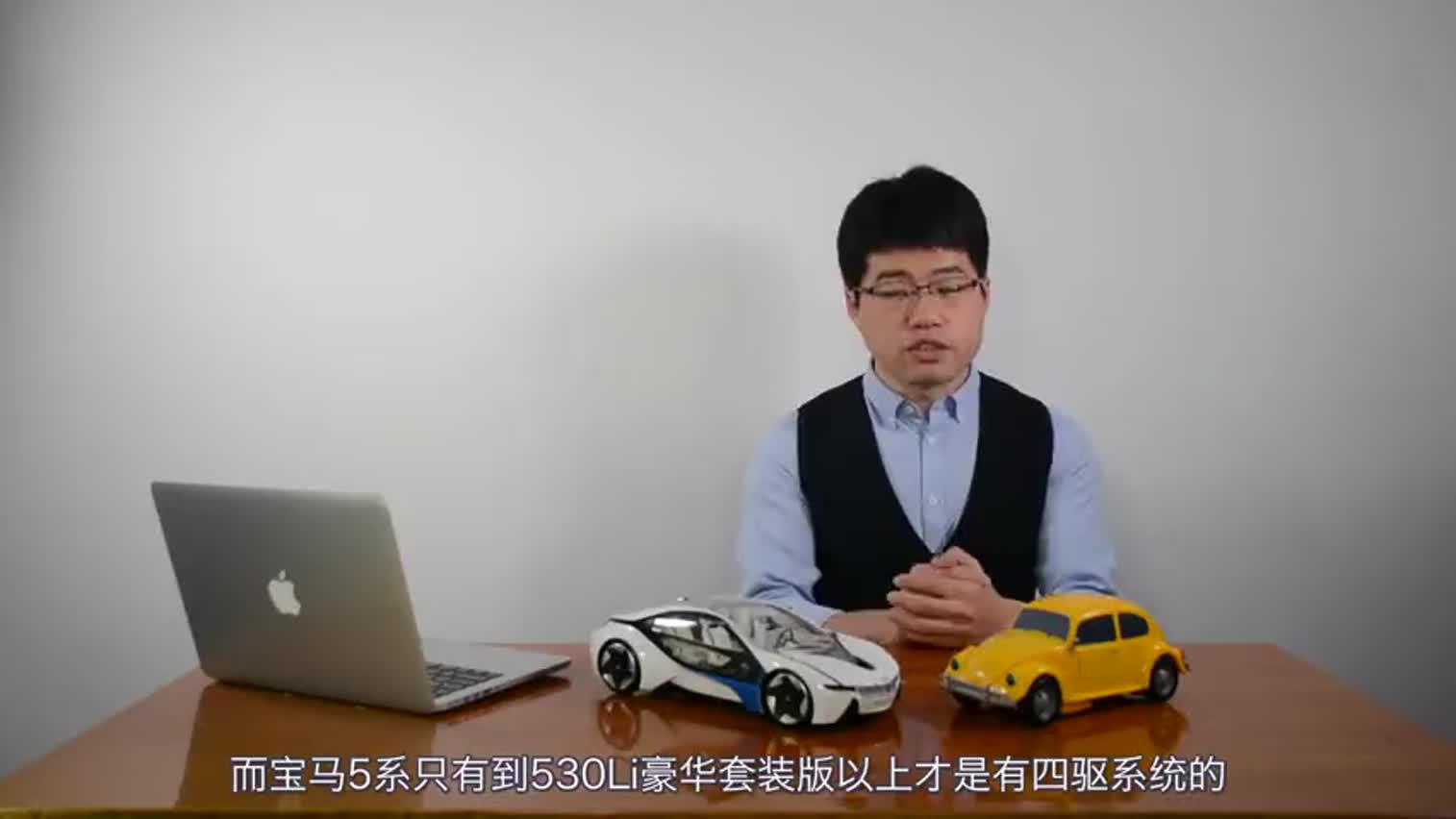 视频:入门车型的差价不超过5万元,宝马X3和宝马5系选谁?(使用  录制)