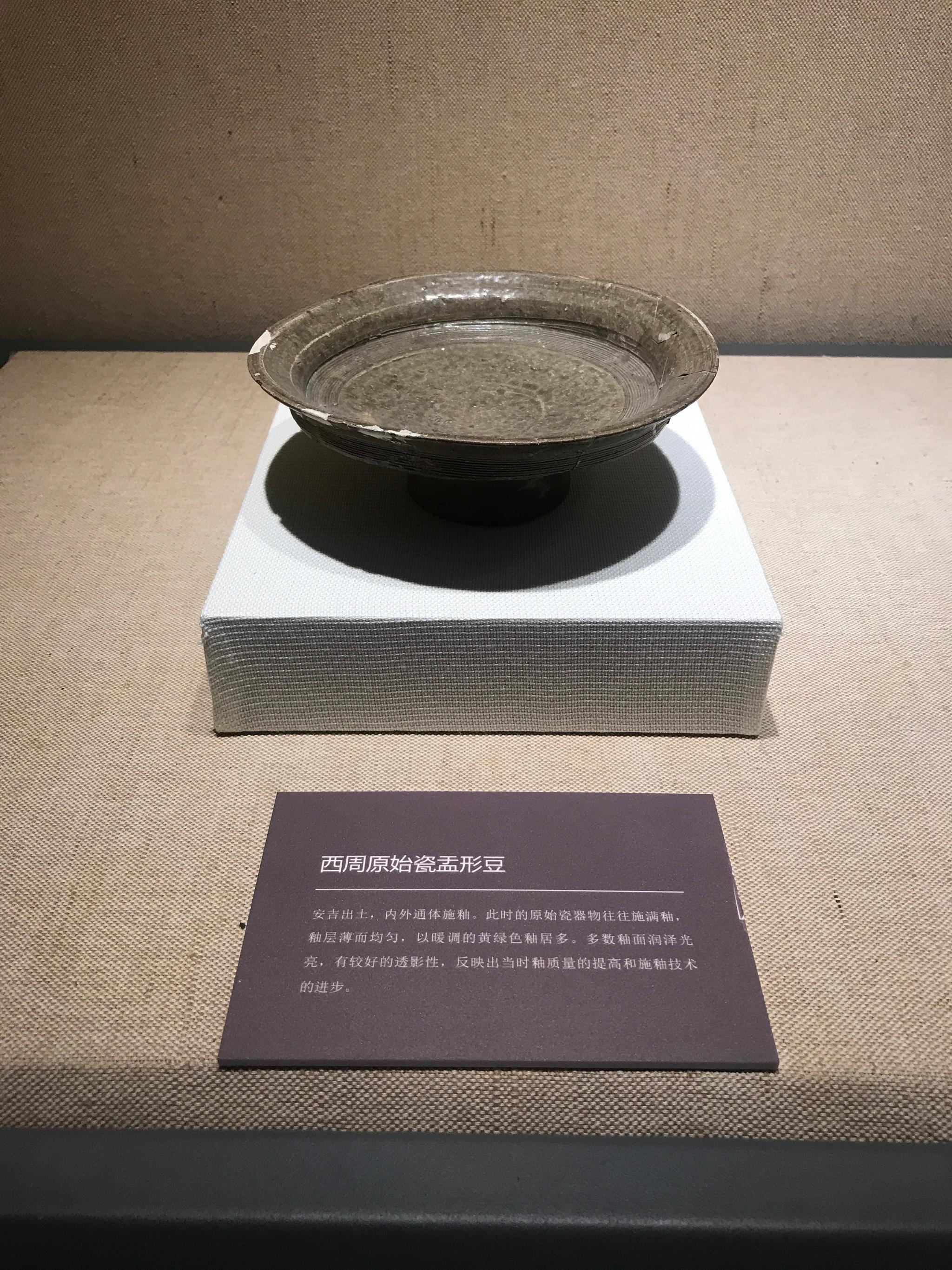 原始瓷器是在制陶技术的基础上发展而来的