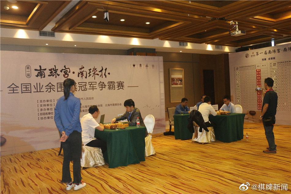 高清-南珠杯业余围棋赛八强战 马天放对阵王异新