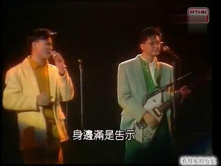 怀旧老歌   香港Raidas乐队《 吸烟的女人》